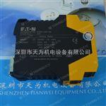 ESR5-VE3-42伊顿安全继电器