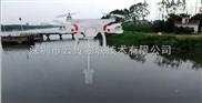 水质监测仪器|无人机水质监测自动取水采样设备