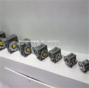 小型蜗轮减速机