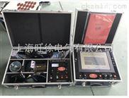 JHDLGZ高压低压电缆故障探测仪厂家