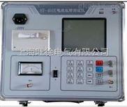 SY-3000型高压电缆故障探测仪厂家