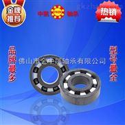 供应氧化锆(ZrO2)陶瓷轴承耐腐蚀高转速轴承6402 6403 6404 6405 6406
