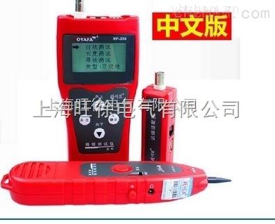 nf-306网线测试仪厂家