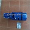 清华紫光BMA90L-4刹车电机