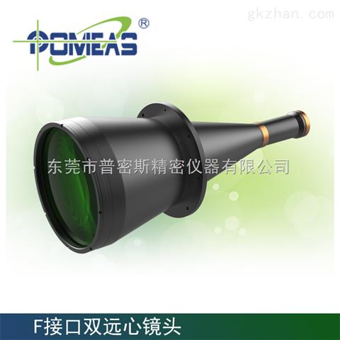 普密斯-F接口双远心镜头PMS-TFM1-127