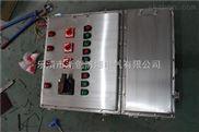 BXMD-乐清防爆不锈钢配电箱厂家