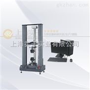 上海实干供应万能测试机/电子万能材料拉力试验机/剥离强度电子万能拉力机