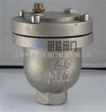 QB1系列QB1(BP1)单口排气阀