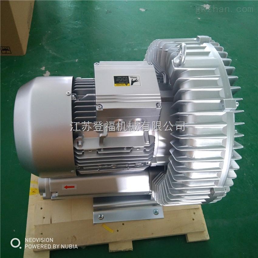 2rb610 上海3kw中置高压风机380v三相电耐高温风机锅炉行业干燥行业