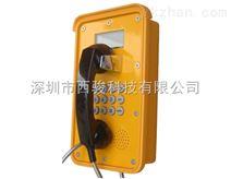 网络防水防潮电话机