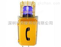 昆仑防水电话灯罩 LED灯灯罩