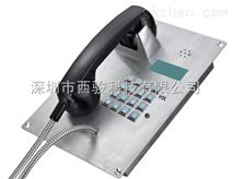自动拨号电话机
