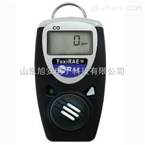 华瑞PGM-1130便携式二氧化硫气体检测仪价格