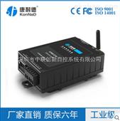 GPRS DTU无线数传模块