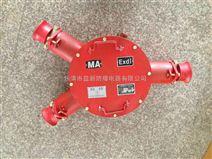 BHG1-400/10-2G山西煤矿高压电缆接线盒