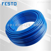 费斯托FESTO费斯托气管197627 FESTO气管