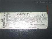 安徽天欧 小杨工DELTA 热金属检测器 DC2030 230VAC
