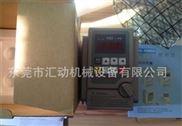 变频电机厂家/鑫汇机械sell/变频调速器