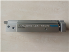FESTO543952费斯托DGSL-10-40-P1A驱动器