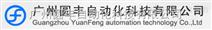 FX3U-64MR/ES-A 三菱PLC FX3U-64MR价格优惠 FX3U-64MR/ES-A优