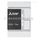 FX3SA-14MR-CM 三菱PLC FX3SA-14MR价格 FX3SA 14MR批发价格销售