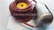 中西(LQS)电缆浮球液位开关 型号:TB88-UQK-61库号:M406114