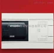 三菱PLC FX3GA-40MR-CM批发销售 广州FX3GA-40MR-CM价格优惠
