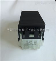 费斯托FESTO模拟量模块CPX-2AA-U-I 526170