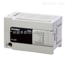FX3U-32MR/ES-A 三菱PLC FX3U-32MR价格优惠 FX3U-32MR/ES-A优
