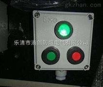LA53防爆控制按钮
