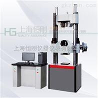 剪切力试验仪50KN/5000KG/5T标准件剪切力试验机供应
