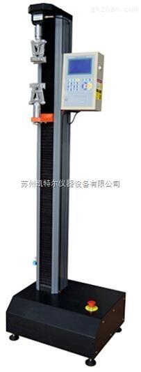 K-LS青岛市电力电缆非金属拉力试验机1000N