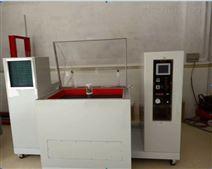 现货供应新型环保小型盐雾试验机电镀盐雾腐蚀试验箱复合式盐雾腐蚀测试仪