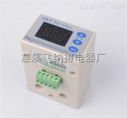 飞纳得JFY-801智能电机保护器代表的含义是