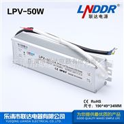 LPV-50W-24V-1.8ALED防水恒压开关电源小功率防雨电源