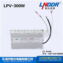 LED防水电源防雨开关直流电源LPV-300W-36V8.3A