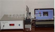 中西(LQS)电容式位移传感器型号:NY73-JDC-2000库号:M22997