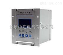 湖南中图牌XK-WXZ-4消弧消谐装置铝合金机箱安装方便