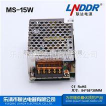 小体积单组输出开关电源直流电源MS-15W-24V