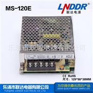 小体积单组输出MS-120E-24V开关电源监控直流防水电源