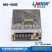 小体积单组输出防雨机械电源工控直流电源MS-150E-24V