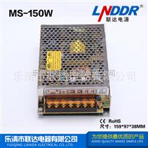 小体积单组输出稳压开关电源直流电源安防监控电源MS-150W-24V