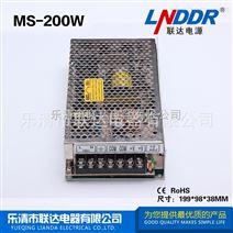 小体积单组输出MS-200W-12V工控电源直流电源稳压开关电源