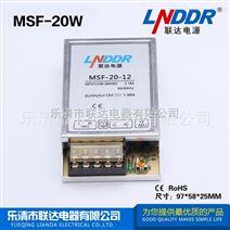 小体积单组输出监控电源MSF-20W-12V稳压电源LED开关电源