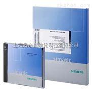 西门子一级代理商 6ES72111BE310XB0