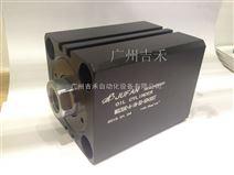 君帆JUFAN油路板式薄型油缸液压元件