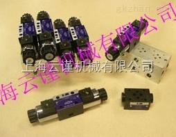 进口瑞典液压模块Hydraulfunktion齿轮泵HF电磁阀