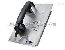 昆仑KNZD-07A嵌入式自动拨号电话机
