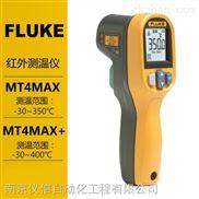 RAYTEK雷泰红外测温仪MT4 MAX+