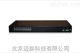 迈森非网管型机架式交换机MS16AC系列